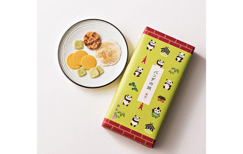 【7】桂新堂「パンダの旅」
