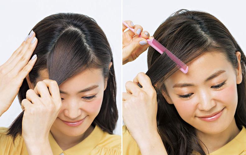 知的な雰囲気の流し前髪