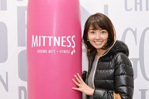 女性専用キックボクササイズスタジオで、ストレスも脂肪も解消!