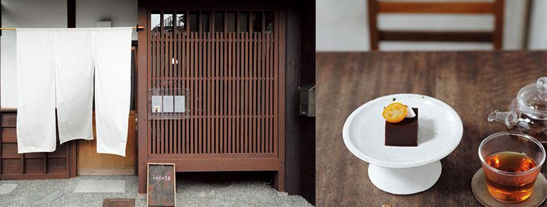 【3】うめぞの茶房の和菓子