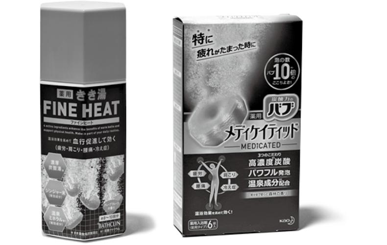 【5】入浴剤で睡眠の質を高める