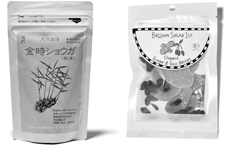 【2】はちみつショウガ紅茶