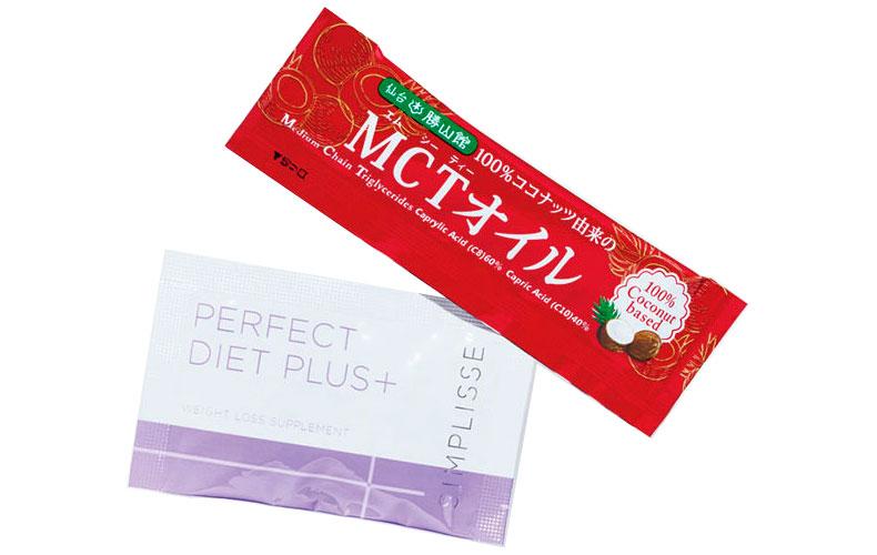 【1】糖質カットサプリ