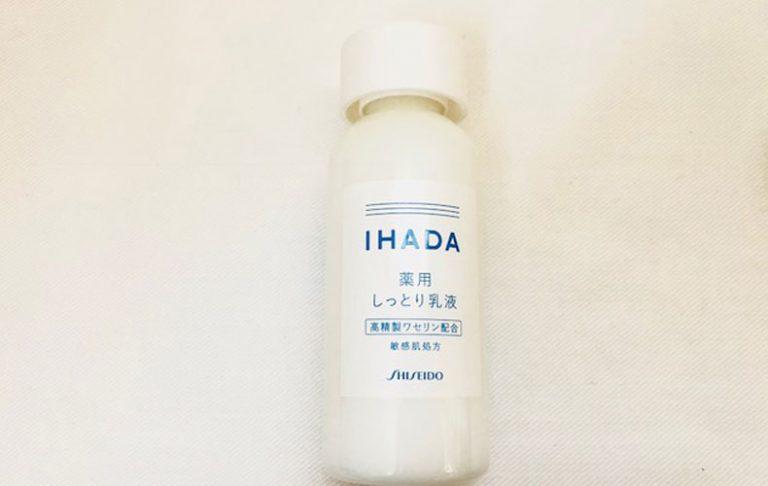 イハダ|薬用エマルジョン