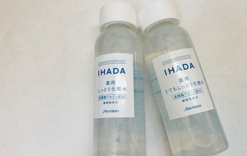 【1】超乾燥肌の美容プロおすすめ化粧水