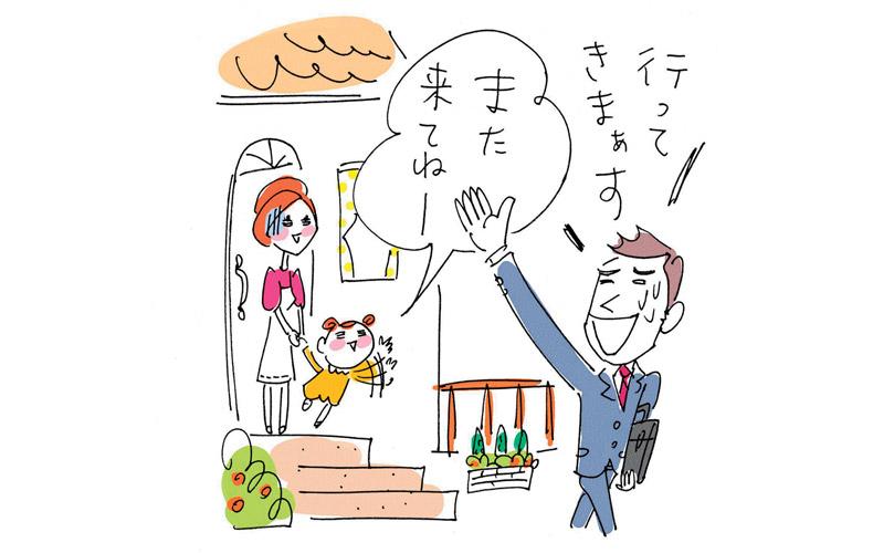 男の悲哀「ワーパパ」川柳13選|...