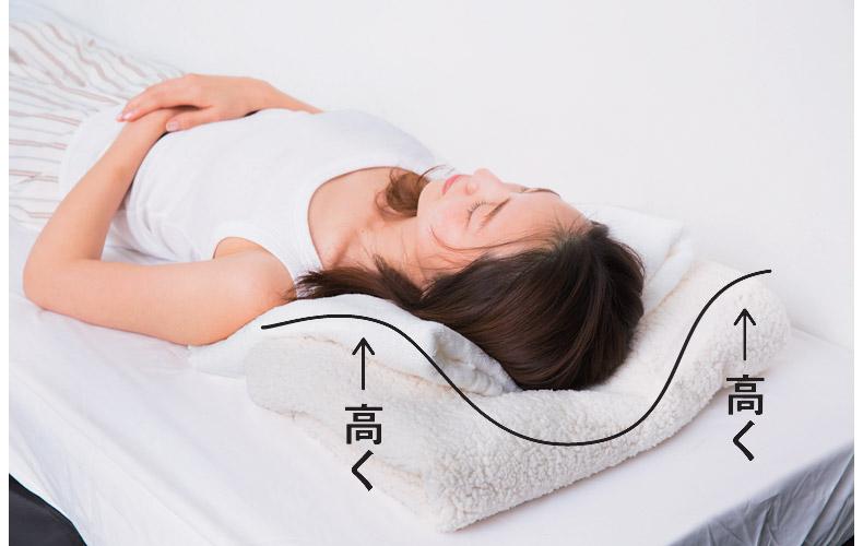 枕の高さを変える