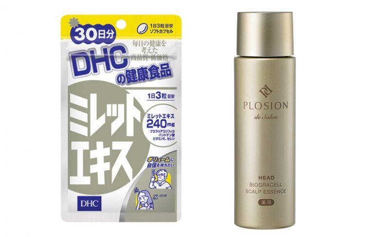 ■おすすめの亜鉛サプリや育毛エッセンス