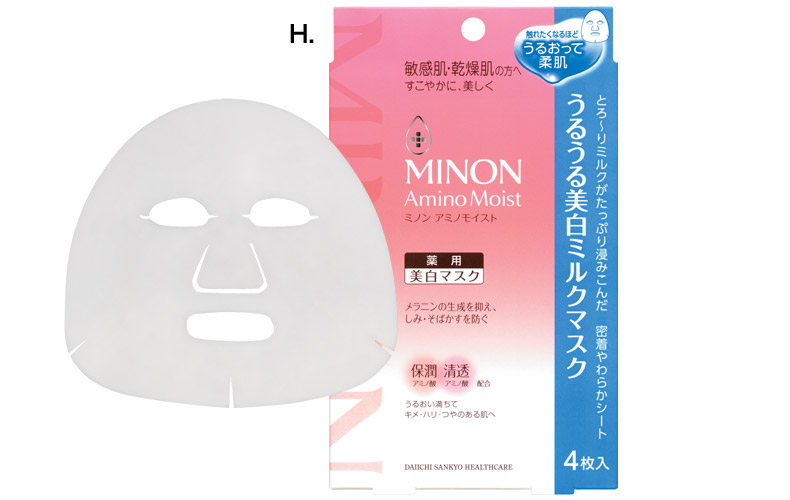 ミノン アミノモイスト うるうる美白ミルクマスク