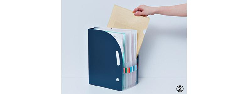 【2】たまる書類整理に。収納ボックス