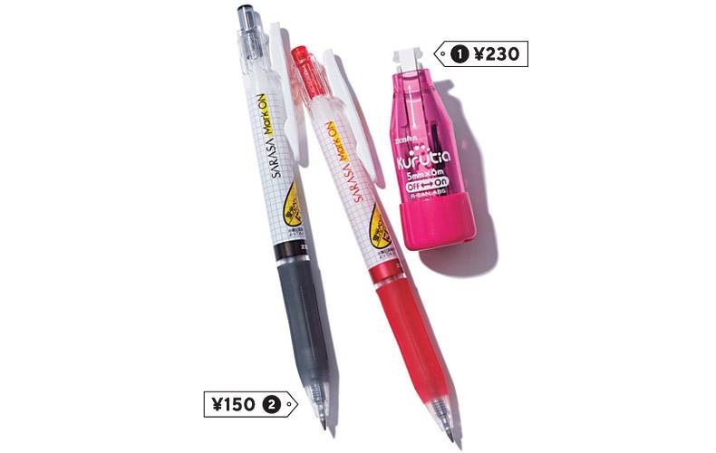 【7】ゼブラのペン&修正テープ
