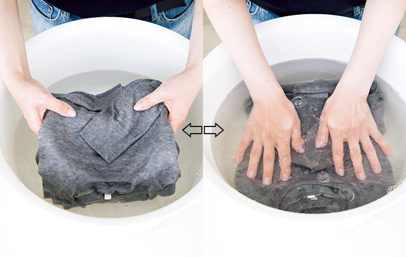 【3】押し洗い