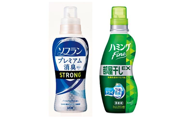 【1】柔軟剤