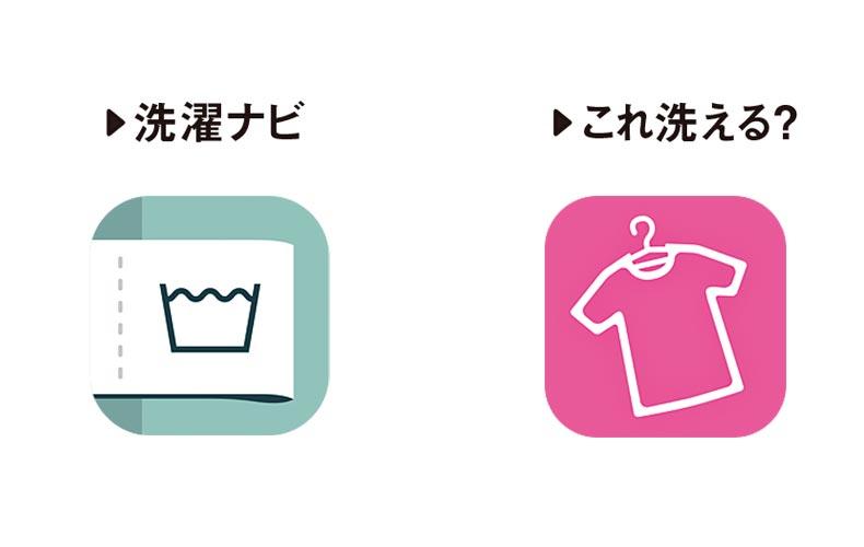 【1】アプリ