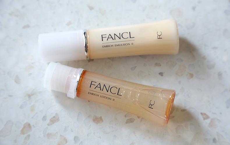 ファンケル エンリッチ化粧液、乳液