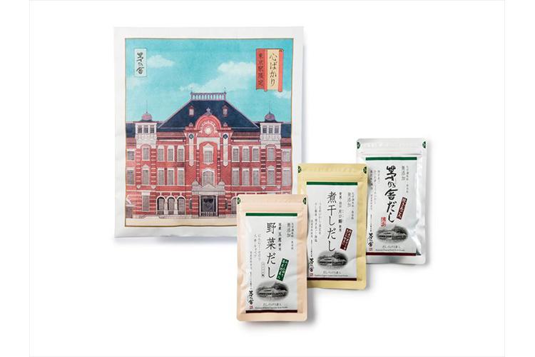 【1】茅乃舎 「東京駅限定だし 3種セット」
