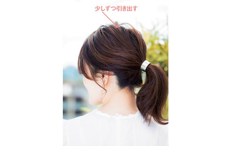 【4】ポニーテール×毛先ワンカール