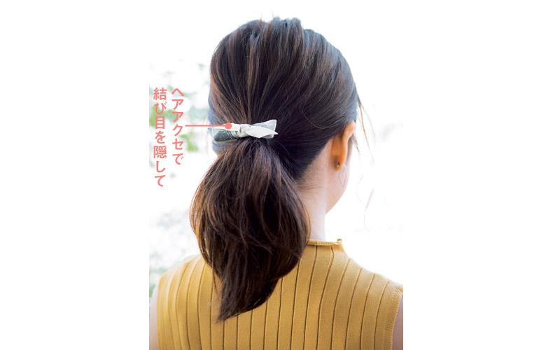 【1】ポニーテール×ヘアアクセ