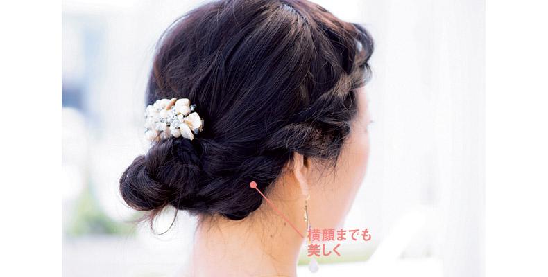 【3】三つ編み+くるりんぱのアップヘアスタイル