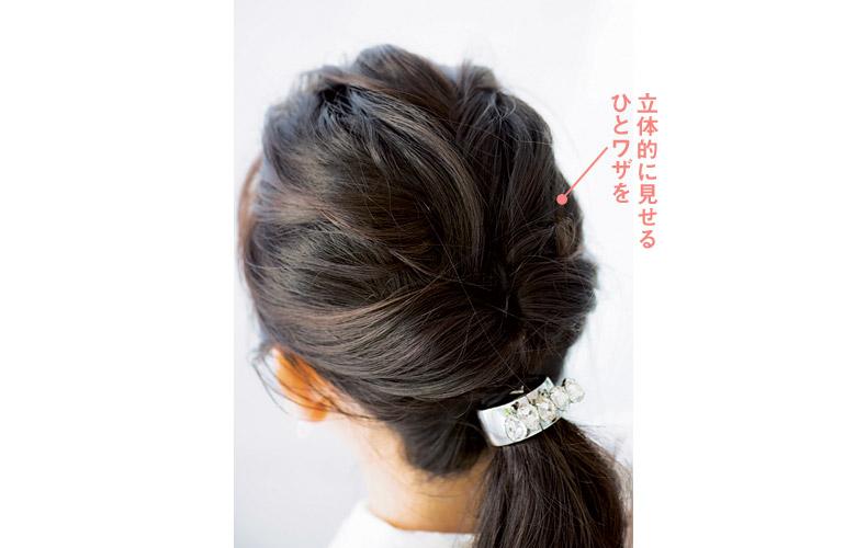 【2】黒髪ロングでも重くならない 編み込み+くるりんぱ