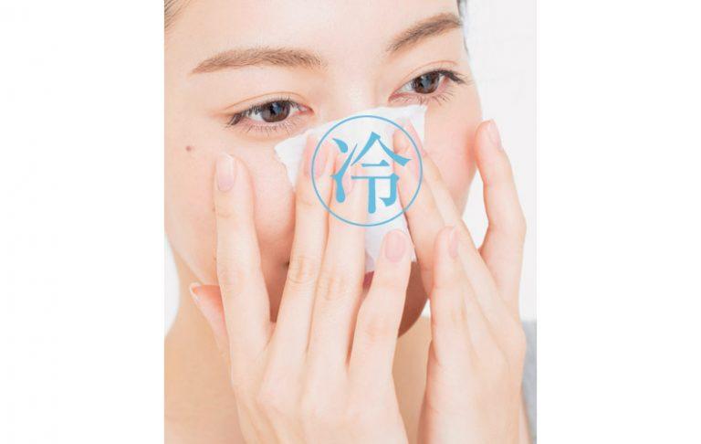 ■小鼻の角栓のケア方法