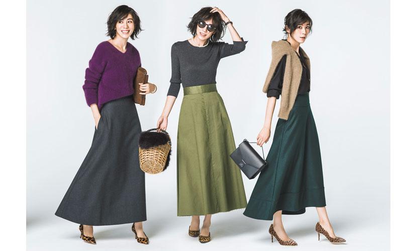 【1】グレーロングスカート×紫Vネックニット