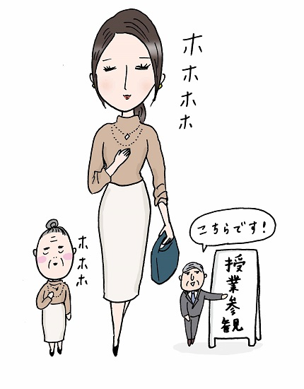 昔、お母さんがやってたかも!? 華奢ネックレスの重ねづけ