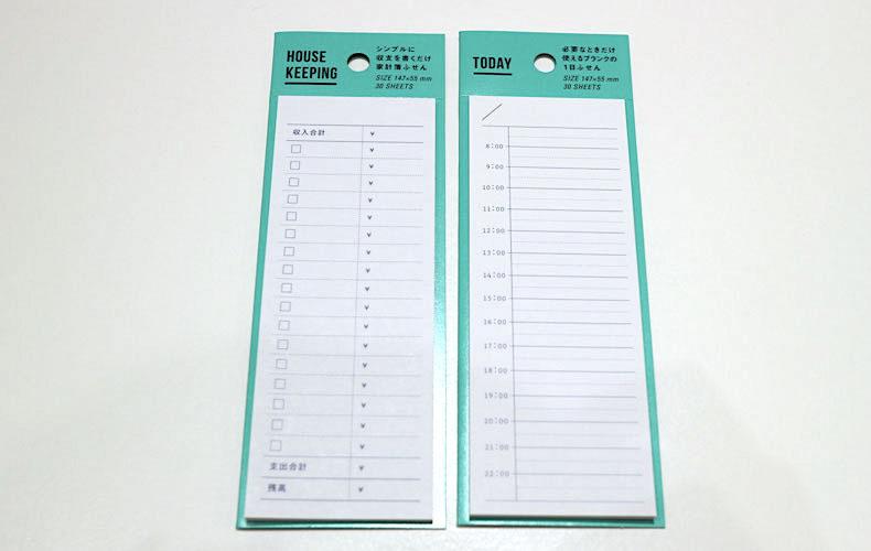 【4】スケジュール管理におすすめの付箋