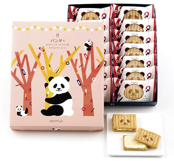 【2】シュガーバターサンドの木「パンダのシュガーバターサンドの木」
