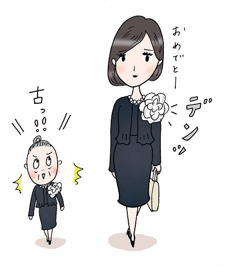 式 ママ 卒業