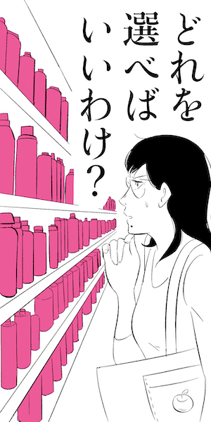 抗菌・除菌・殺菌.