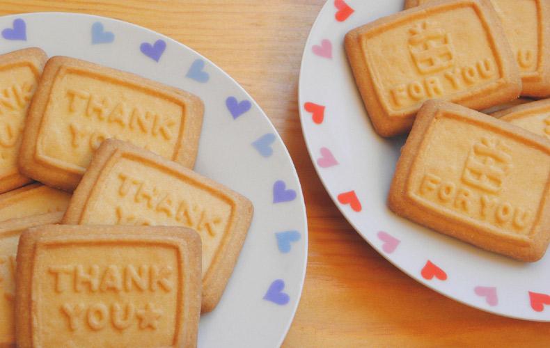 感謝の気持ち 伝え方