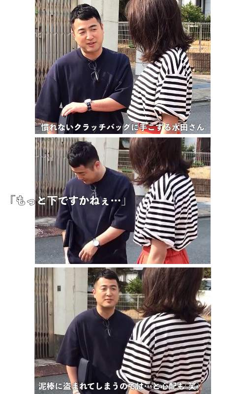 和牛 水田、Domaniでのモデル出演シーンを動画で公開!
