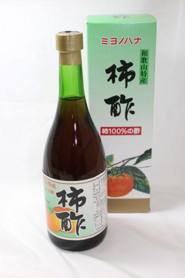 わかやま紀州館(アンテナショップ) 「柿酢」