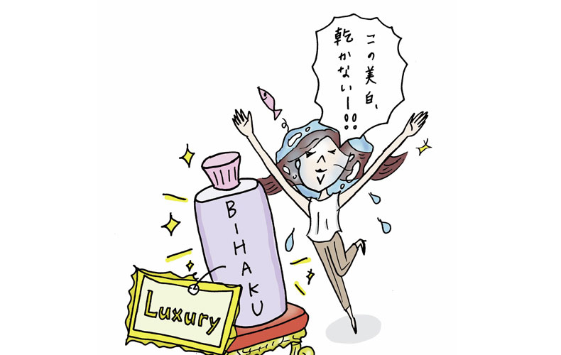 【1】UVケアと美白ケアのおすすめ美容液