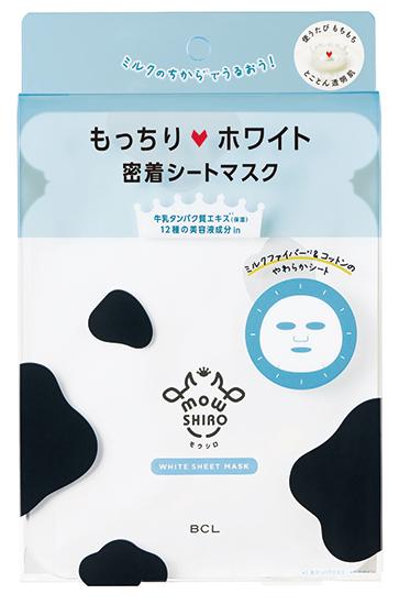 BCL モウシロ ホワイト シートマスク