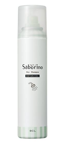 サボリーノ 髪を洗いまスプレー ボタニカルタイプ<ヘアスプレー>