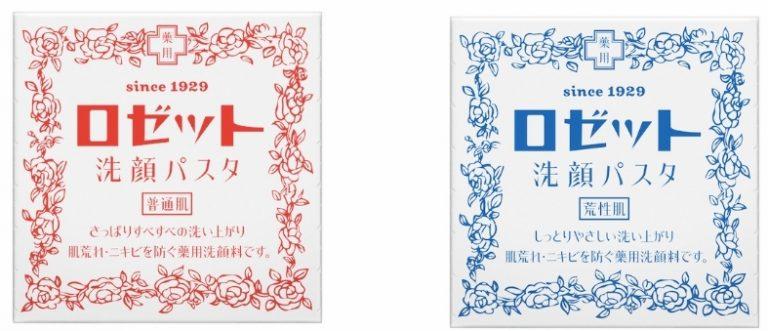 ■ロゼット洗顔パスタ イオウシリーズ