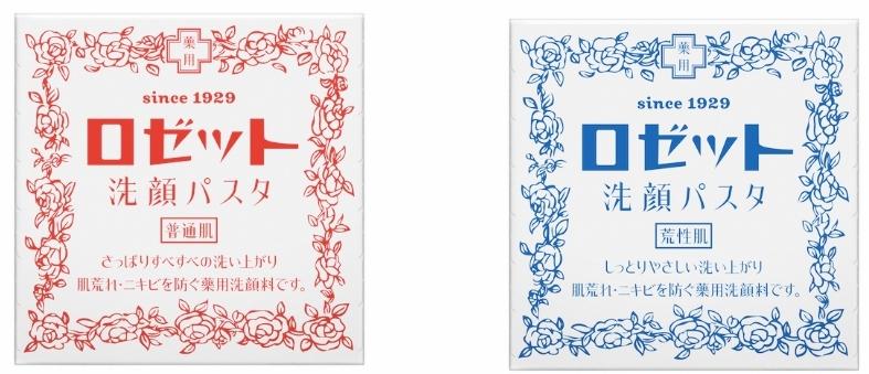 日本初のクリーム状洗顔料!「ロゼット」洗顔パスタ