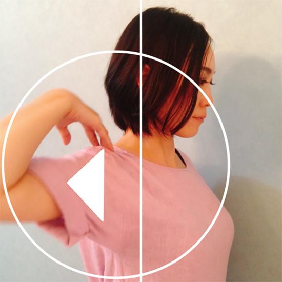 1.肩甲骨ストレッチ