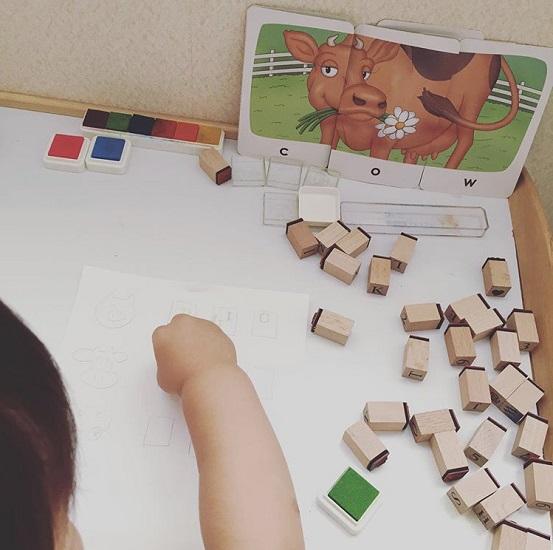 (9)知育玩具