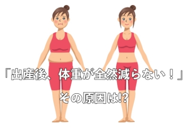 減る 体重 筋 トレ