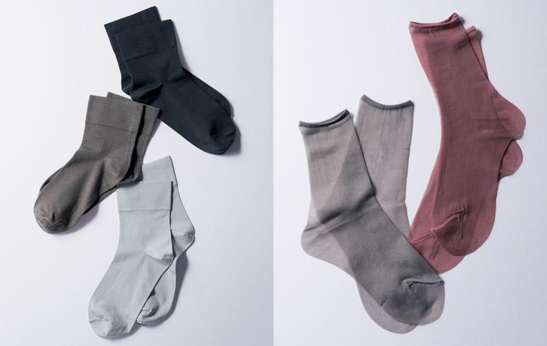 靴下 おしゃれ おすすめ ブランド こだわり 素材 デザイン 機能 履き心地