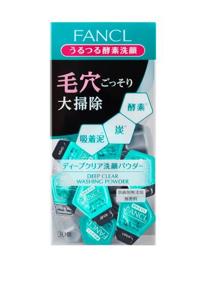 ファンケル【ディープクリア 洗顔パウダー】