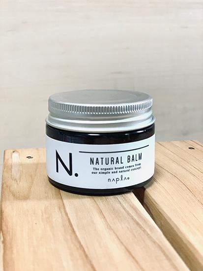 ■エヌドット ナチュラルバーム(ヘアーワックス) マンダリンオレンジ&ベルガモットの香り