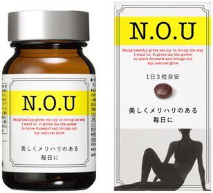 N.O.U|サプリ セルサイザー