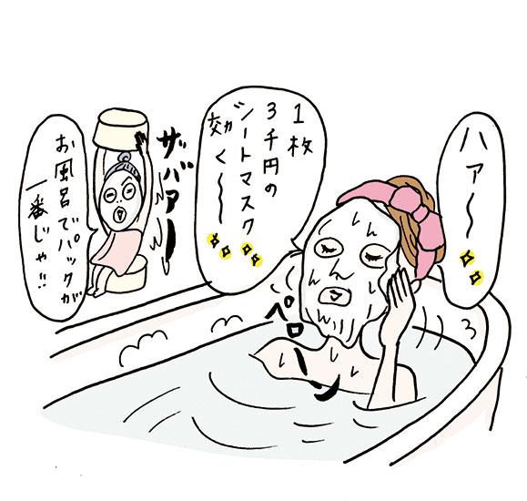 お風呂でのパックはやめたほうがいい!