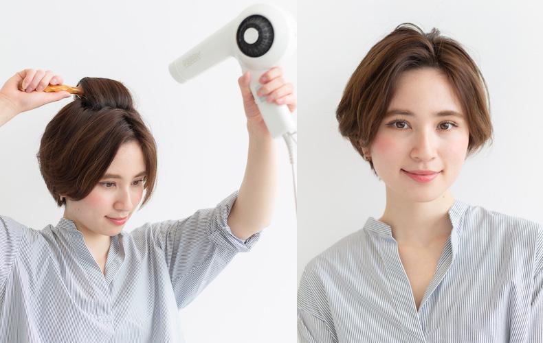 前髪 分け方