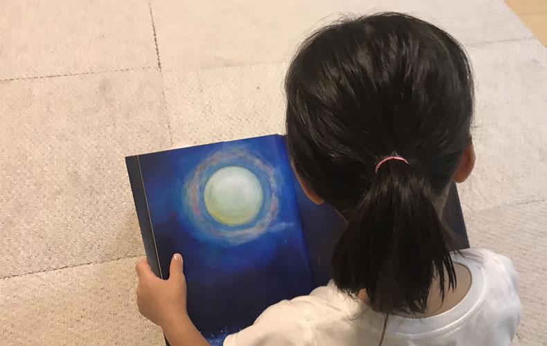 1歳 絵本