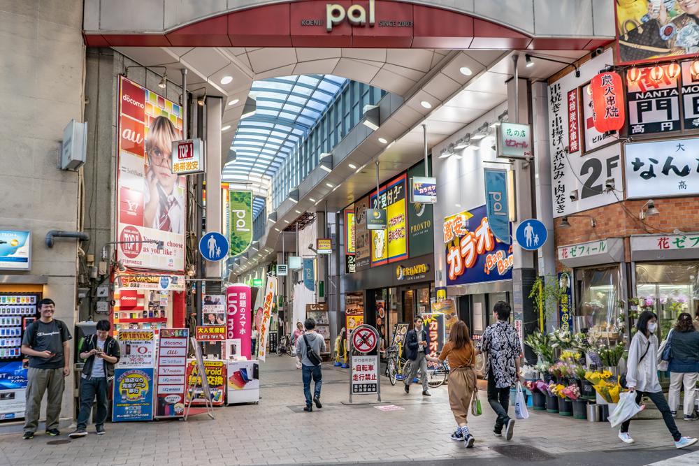 高円寺 カフェ どんなところ どんな街 おしゃれ 夜まで営業 電源 Wi-Fi